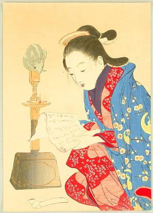 Takeuchi Keishu: Mouse Lamp - Artelino