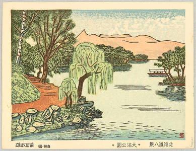 Maeda Masao: Ohnuma Park - Eight Views of Hokkaido - Artelino