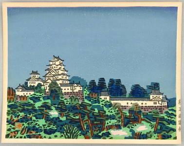 橋本興家: Himeji Castle in Spring - Artelino