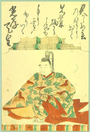 勝川春章: Emperor Koko - 100 Poems by 100 Poets - Artelino