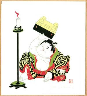 Sekino Junichiro: Sumo Kid - Artelino