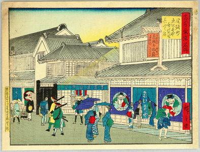 Utagawa Hiroshige III: Owari District - Kokon Tokyo Meisho - Artelino