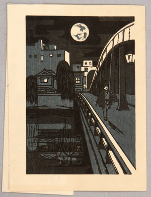 Sekino Junichiro: Okawabata and Bridge - Artelino