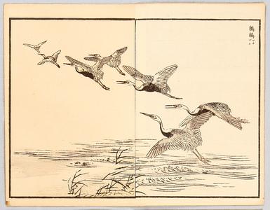 Kono Bairei: Crane and Woodpecker - Artelino