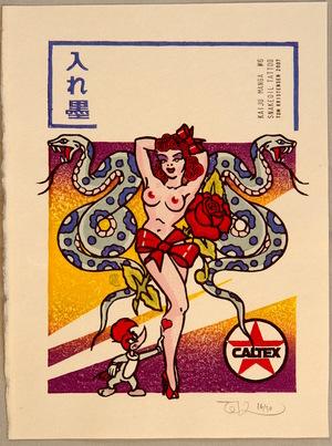 Tom Kristensen: Snakeoil Tattoo - Artelino