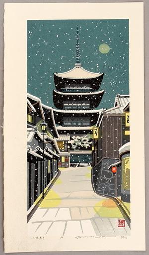 Maeda Masao: Yasaka Pagoda and the Cold Moon - Artelino