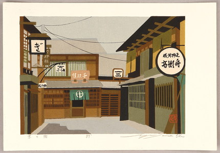 Sano Seiji: Old District in Kyoto - Artelino