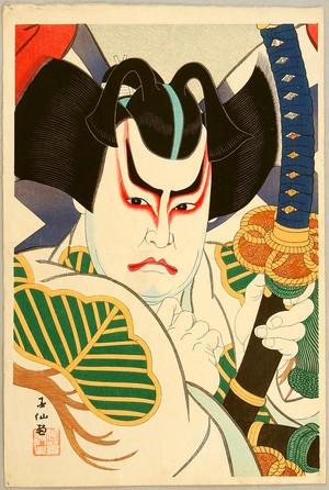 名取春仙: Bando Hikosaburo - Thirty-six Kabuki Actors - Artelino