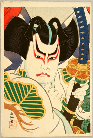 Natori Shunsen: Bando Hikosaburo - Thirty-six Kabuki Actors - Artelino