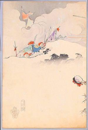 Mizuno Toshikata: Captain Higuchi - Sino-Japanese War - Artelino