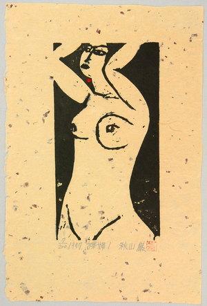 Akiyama Iwao: Rafu - Nude - Artelino