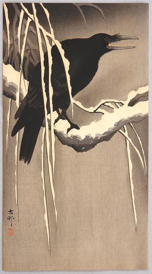 小原古邨: Crow on a Snowy Bough - Artelino