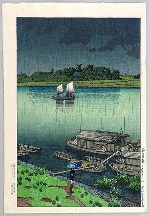 川瀬巴水: Arakawa River in May Rain - Artelino