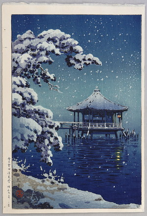 風光礼讃: Snow at ukimido, Katada - Artelino