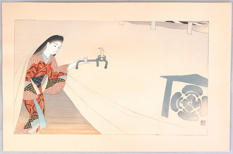 Ishikawa Toraji: Tora Gozen - Chikamatsu Series - Artelino