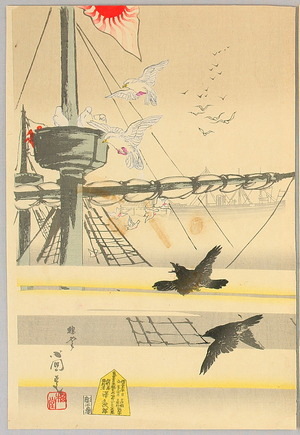 Utagawa Kokunimasa: Eagle on the Mast - Sino-Japanese War - Artelino