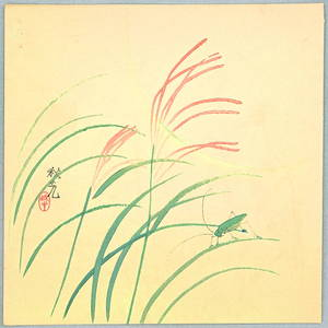 Unknown: Pampas Grass and Full Moon - Artelino