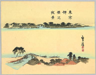 Hasegawa Sadanobu III: Yanagi Bridge in the Night - Artelino