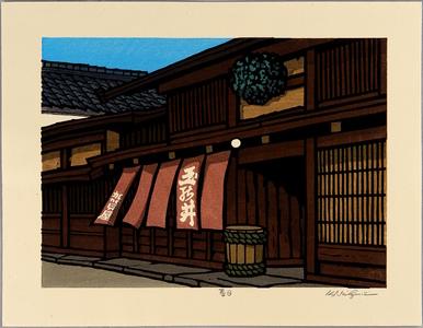Nishijima Katsuyuki: Spring Day - Artelino