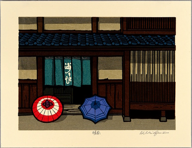 Nishijima Katsuyuki: Between the Rains - Artelino
