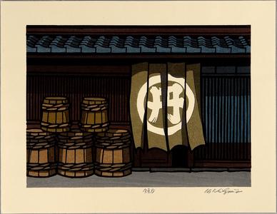 Nishijima Katsuyuki: Short Day - Artelino