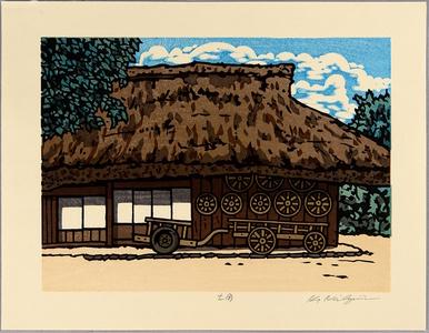 Nishijima Katsuyuki: The Earth Day - Artelino