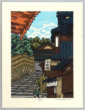 Nishijima Katsuyuki: Rising Clouds - Artelino
