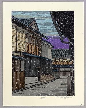 Nishijima Katsuyuki: Snowy Weather - Artelino