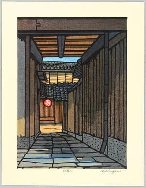 Nishijima Katsuyuki: Sun Light - Artelino