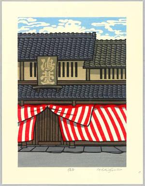 Nishijima Katsuyuki: Colorful Curtain - Artelino