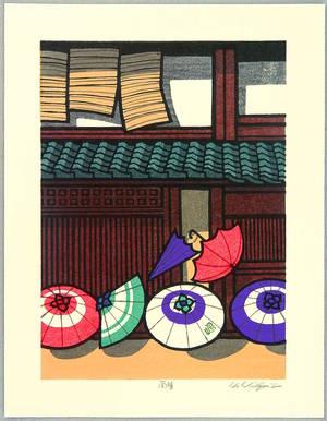 Nishijima Katsuyuki: After the Rain - Umbrellas - Artelino