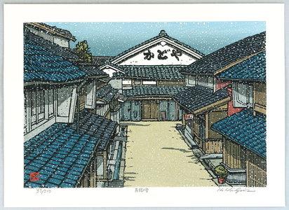 Nishijima Katsuyuki: Snow at Hikone - Artelino