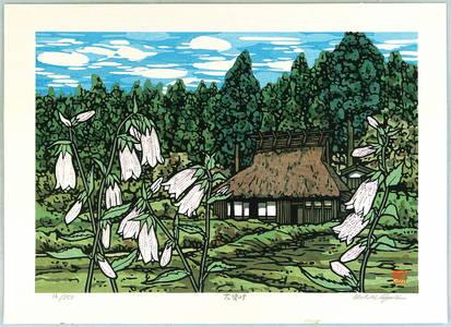 Nishijima Katsuyuki: Village in Spring - Artelino