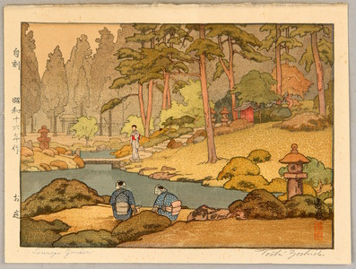 吉田遠志: Japanese Garden - Artelino