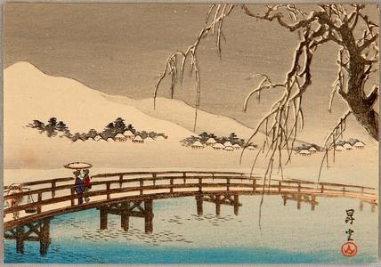 山本昇雲: Bridge and Mountains in Winter - Artelino