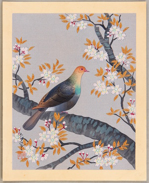 Ono Bakufu: Turtle Dove and Cherry - Collection of Japanese Flowers and Birds - Artelino