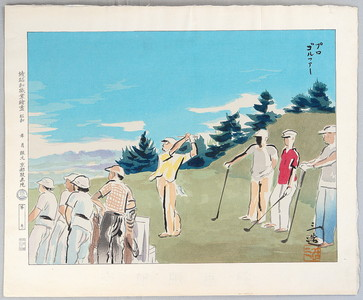 Wada Sanzo: Professional Golfer - Series Occupations of Japan in Showa - Artelino