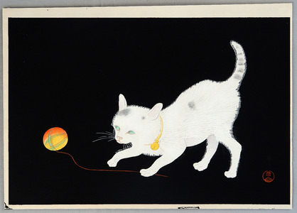 向陽: Kitten and a Ball - Artelino