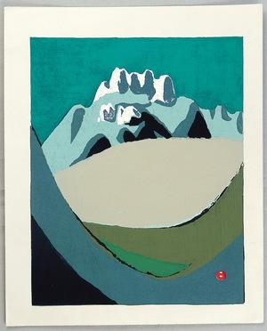 Azechi Umetaro: Mount Tsubakuro - Artelino