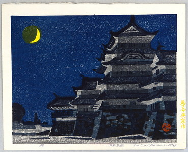 橋本興家: The Moon and Matsumoto Castle - Artelino