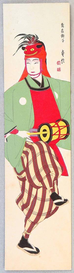 Hasegawa Sadanobu III: Three Traditional Dances - Artelino
