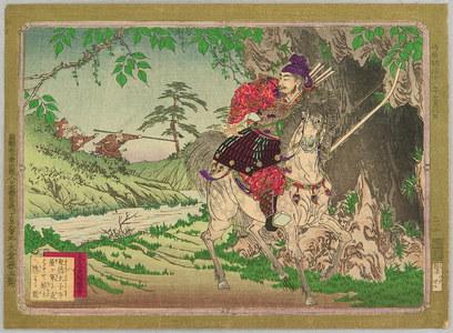Adachi Ginko: Running Away - Abbreviated Japanese History - Artelino