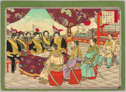 安達吟光: Negotiation - Abbreviated Japanese History - Artelino