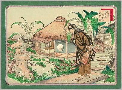 Adachi Ginko: Retired - Abbreviated Japanese History - Artelino