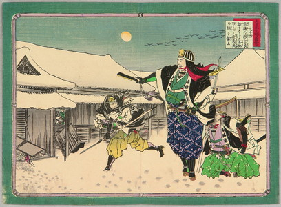 Adachi Ginko: Night Attack of 47 Ronin - Abbreviated Japanese History - Artelino