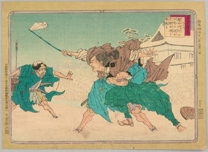 安達吟光: Assassination at Sakurada Gate - Abbreviated Japanese History - Artelino