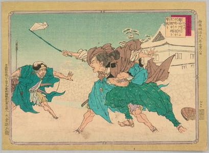 Adachi Ginko: Assassination at Sakurada Gate - Abbreviated Japanese History - Artelino
