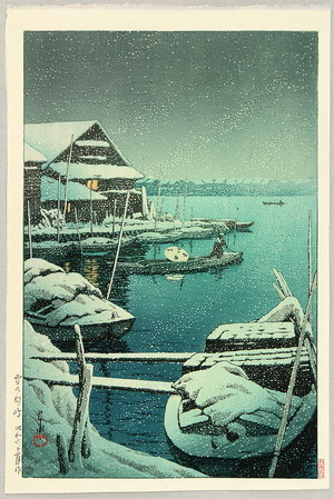 川瀬巴水: Snow at Mukojima - Artelino