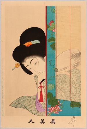 Toyohara Chikanobu: Peeking Out - Shin Bijin No. 35 - Artelino