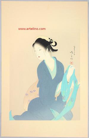 鏑木清方: Osai - The Complete Works of Chikamatsu - Artelino